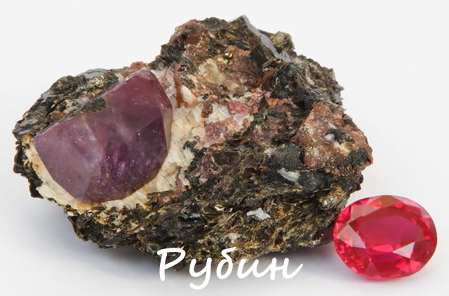 Рубин - неподходящий камень для мужчин знака Близнецы