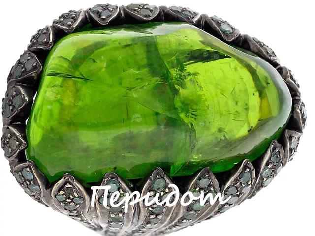 Перидот - магический камень для женщин Львов