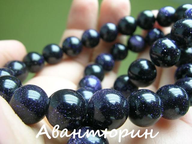 Авантюрин - драгоценный камень - покровитель женщины Рака