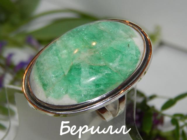 Берилл - камень для женщины Рака