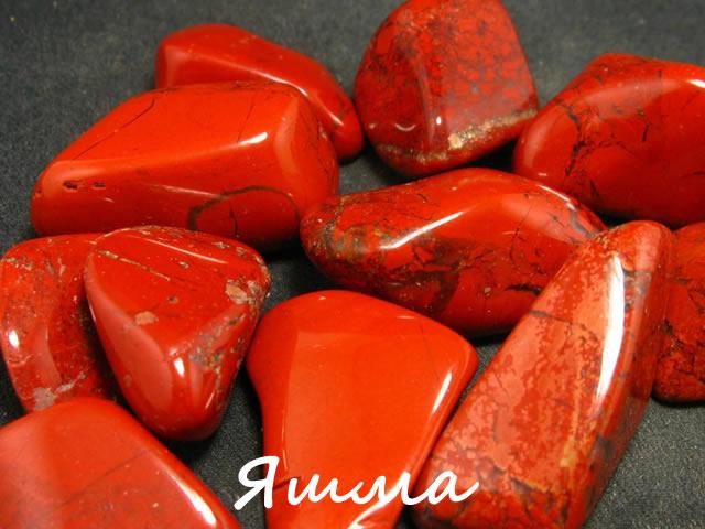 Яшма - камень для женщин Львов