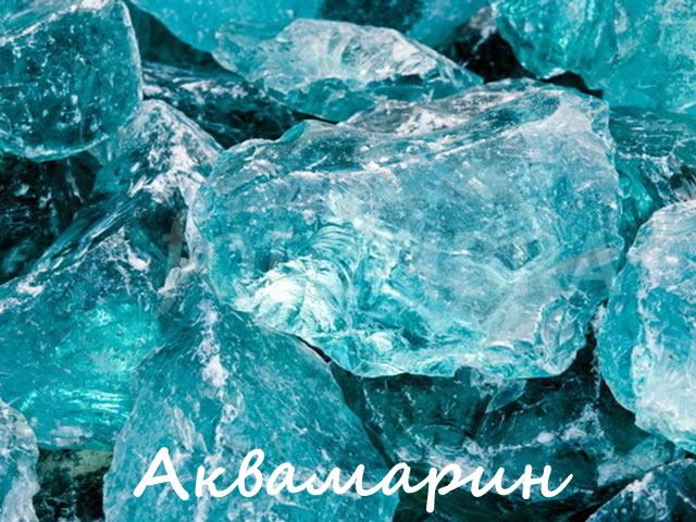 Аквамарин - талисман мужчин знака Весы