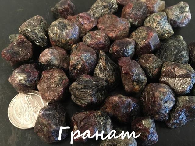 Необработанный камень гранат для производства амулетов мужчины Овна