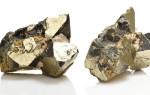Пирит: камень высекающий огонь или золото дураков