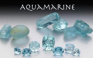 Аквамарин — камень дружбы и верности