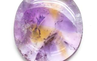 Аметрин — магический камень открывающий дар ясновидения